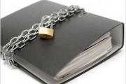 ma-privacy-law